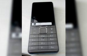 Reliance's Jio Phone Announced
